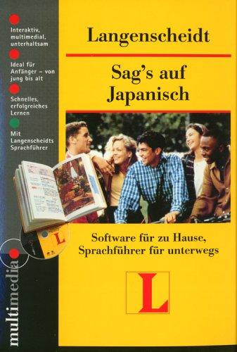 Sag's auf Japanisch - Software für zu Hause, Sprachführer für unterwegs